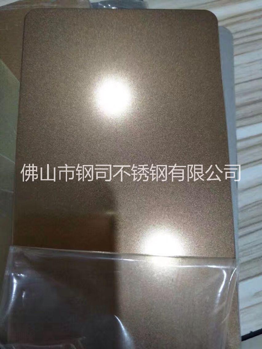 304不锈钢喷砂板 201喷砂不锈钢彩色板