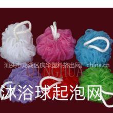 供应褶皱型沐浴球 塑料沐浴球专业生产厂家供沐浴网批发