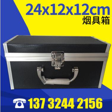 铝箱厂家批发水 烟箱 烟具箱 铝合金烟箱 水 烟盒 烟具套装箱