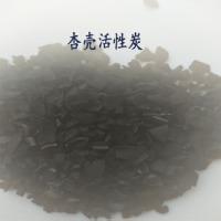 杏壳活性炭1-2mm