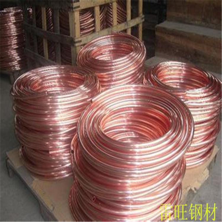 购买空调铜管 空调连接管选择优质的供应商---山东雷旺钢材