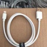 苹果数据线 黑白两色 长度90cm 魔术贴