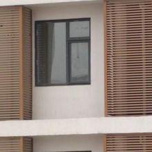 铝合金格栅、防雨百叶、铝合金空调罩、铝合金百叶窗、外墙铝合金格栅批发