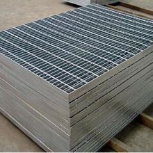 钢格板 钢格板|镀锌钢格板|钢格栅板|格栅板厂家|电厂平台钢格板批发