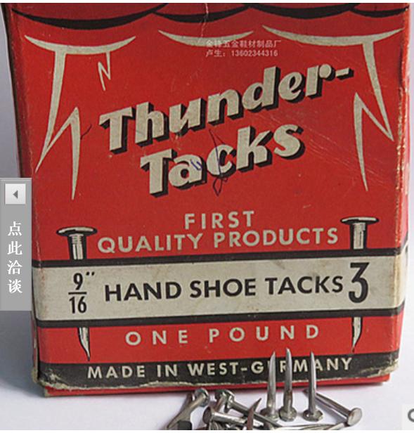 厂家直销鞋钉  惠州厂家直销鞋钉 广州厂家直销鞋钉 东莞厂家直销鞋钉