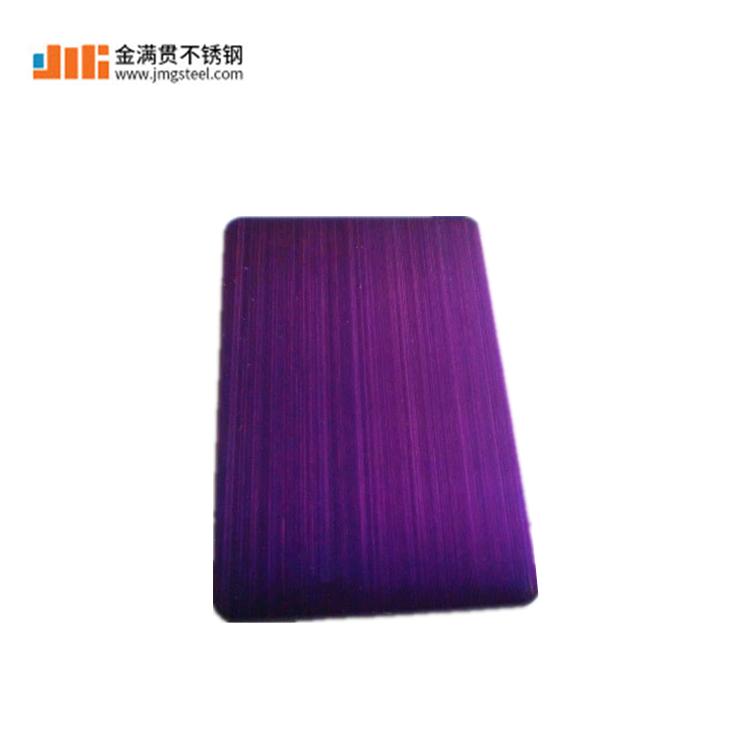 佛山201/304紫罗兰镜面不锈钢板|佛山装饰材料镜面不锈钢板供应商|佛山哪里有彩色不锈钢高端彩色板批发