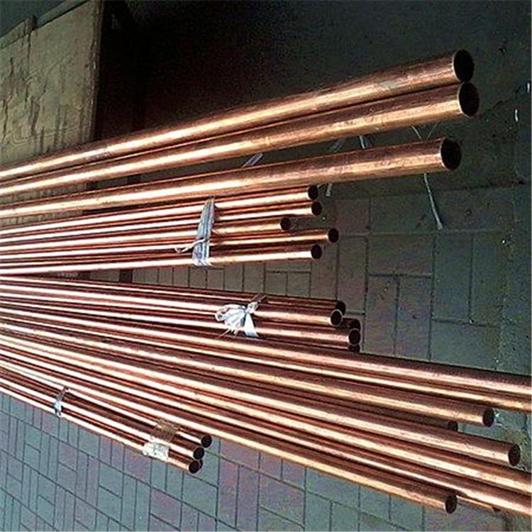 拉制紫铜管/拉制铜管,是中央空调安装的刚需材料