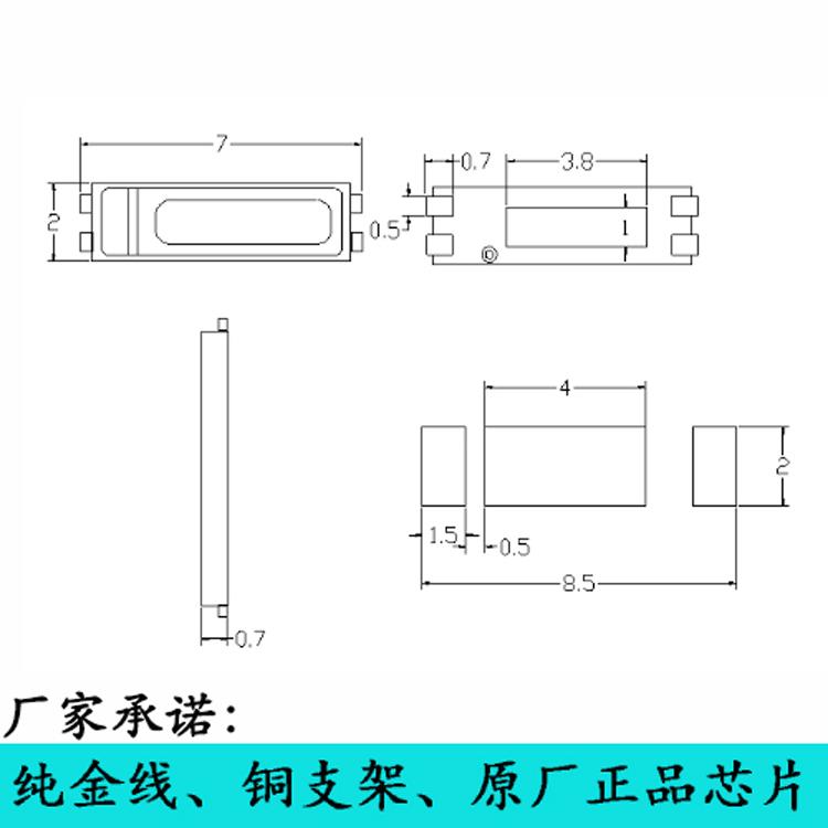 深圳厂家供应 LED7020红光贴片特价7020红光灯珠