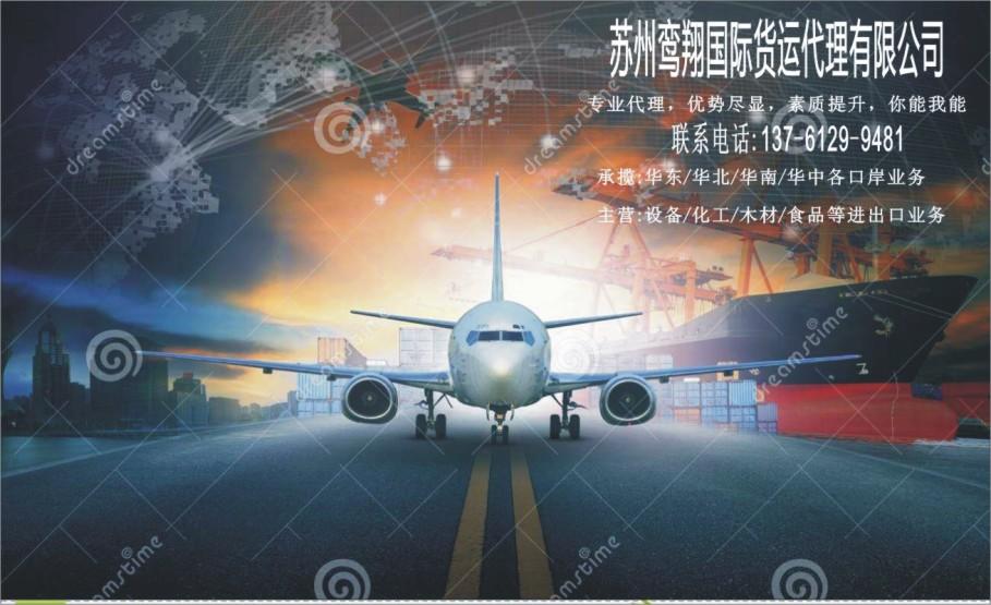 上海机械进口报关/机电进口清关图片/上海机械进口报关/机电进口清关样板图 (1)