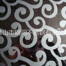 彩色不锈钢蚀刻板 蚀刻不锈钢彩色板批发