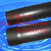 热浸塑钢管 热浸塑钢管厂家