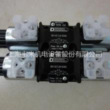 迪普马电磁换向阀DS3-TA/11N-D24K1迪普马电磁换向阀批发