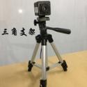 索尼800万高清usb自动对焦变焦摄像头网络直播视频教学免驱摄像头 自动对焦摄像头