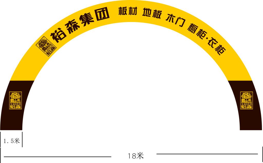 云南气模定做厂家广告拱门印字彩虹门批发