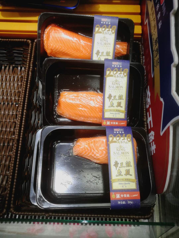 真空贴体包装机冷鲜肉/鱼类/海鲜