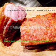 特色小吃培训s脆皮烤肉s烤鸭加盟