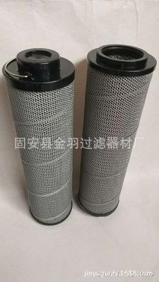供应l柳工9150850R010BN4HC液压回油滤芯SFX-850*10现货