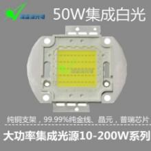 COB集成RGB白光暖白光黄光COB集成50W光源晶元芯片普瑞批发