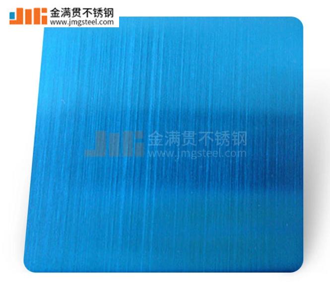 厂家供应 宝石蓝彩色拉丝不锈钢板  镜面板 建筑装修工程板