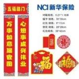 上海广告挂历 礼品挂历厂家直销 优质挂历 新春挂历