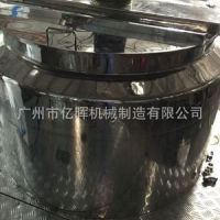 600L反应搅拌乳化锅,加热搅拌锅,加热乳化锅,加热反应锅