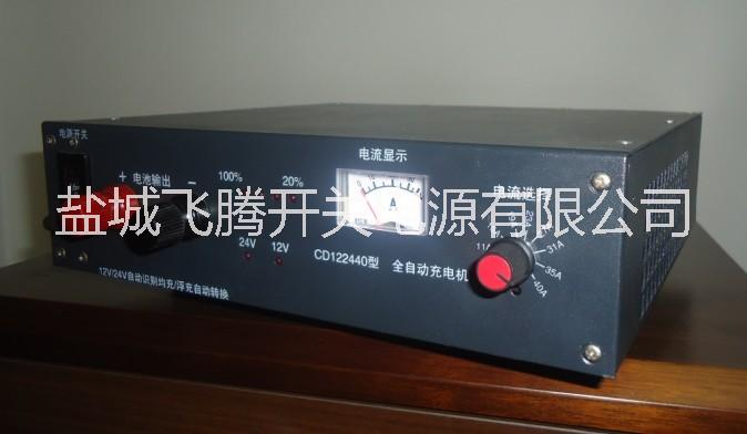 12v24v智能充电机;叉车充电机;船用充电机