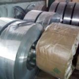 冷轧卷板厂家 冷轧卷板价格 冷轧卷板批发