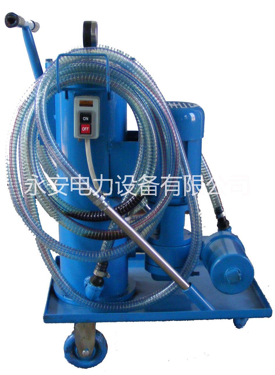 精细滤油机 滤油车 滤油小车