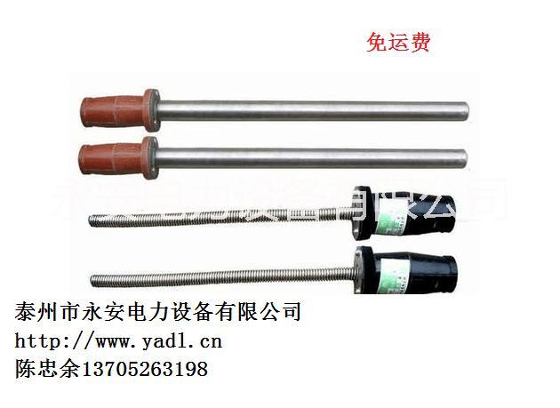 螺栓加热器 汽轮机专用螺栓加热 不锈钢螺栓加热棒批发