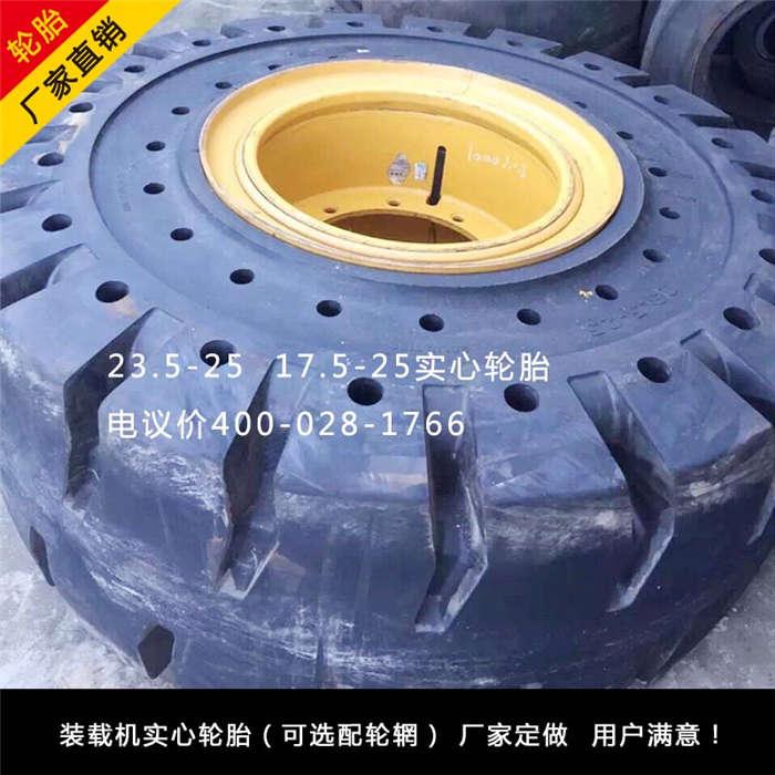 装载机铲车配件 潍柴发电机启动马达龙工855 833 850 50c
