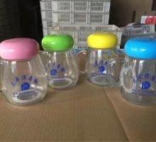 北京礼品杯厂家定制优质礼品杯厂家直销私人订制礼品杯批发