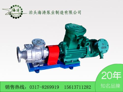 厂家直供HVP型高真空出料泵,技术专业、20年品牌老厂值得信赖