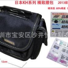 【优质直销】供应精致高密度高防水多功能HB-026小腰包 供应防水多功能小腰包批发