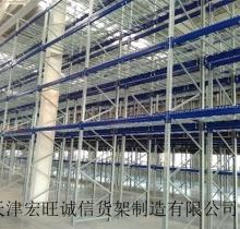 【货架】 重型货架 仓库货架 厂家直销  欢迎来电