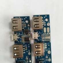 双USB移动电源PCBA批发