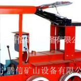济宁腾信矿山设备厂家直供1.5T架线式工矿电机车