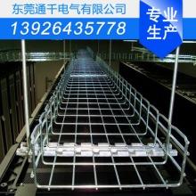 供应网格桥架、网格走线架、网状走线架金属网格式桥架300*100批发