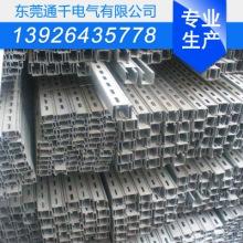 太阳能光伏支架 C型钢管道支架 管道支架生产
