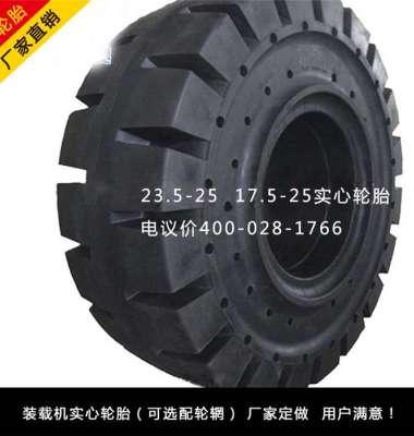 17.5-25铲车轮胎图片/17.5-25铲车轮胎样板图 (1)