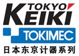 日本进口东京计器变量柱塞泵叶片泵