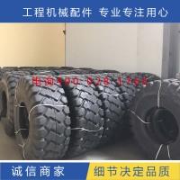 5吨铲车轮胎23.5 25 20层级轮胎临工龙工柳工夏工原装配套  原装5吨铲车轮胎