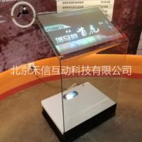 全息触摸一体机/全息触控水晶讲台/空凌透明触控一体机/全息纳米/空盈触摸屏