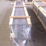 【品质保证】 铝电解槽用高导、微孔化阴极炭块