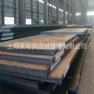 热轧高强度焊接结构钢图片