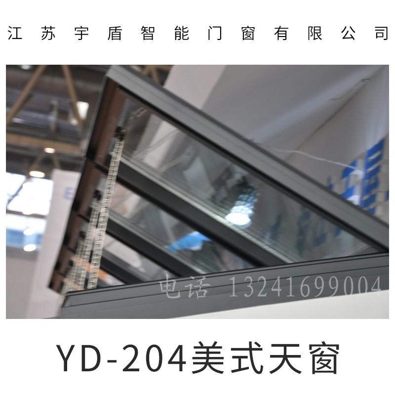 供应铝合金窗、阳光房开启窗、电动遥控天窗 供应铝合金窗供应商