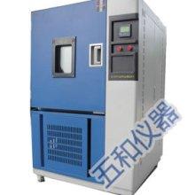 GB2423.2低温恒温恒箱低温恒温恒湿试验箱厂家直销图片