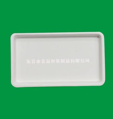 平板电脑纸托图片/平板电脑纸托样板图 (1)