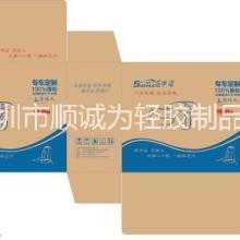 包装设计,产品包装设计欣赏,产品外包装设计包装产品批发