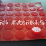 硅胶制品|发泡硅胶制品|深圳硅胶制品厂 硅胶垫