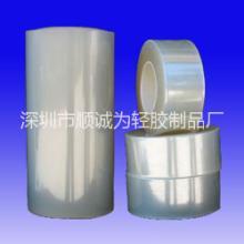 PET保护膜|pet硅胶保护膜|PET双层保护膜|防静电PET保护膜 防静PET保护膜图片